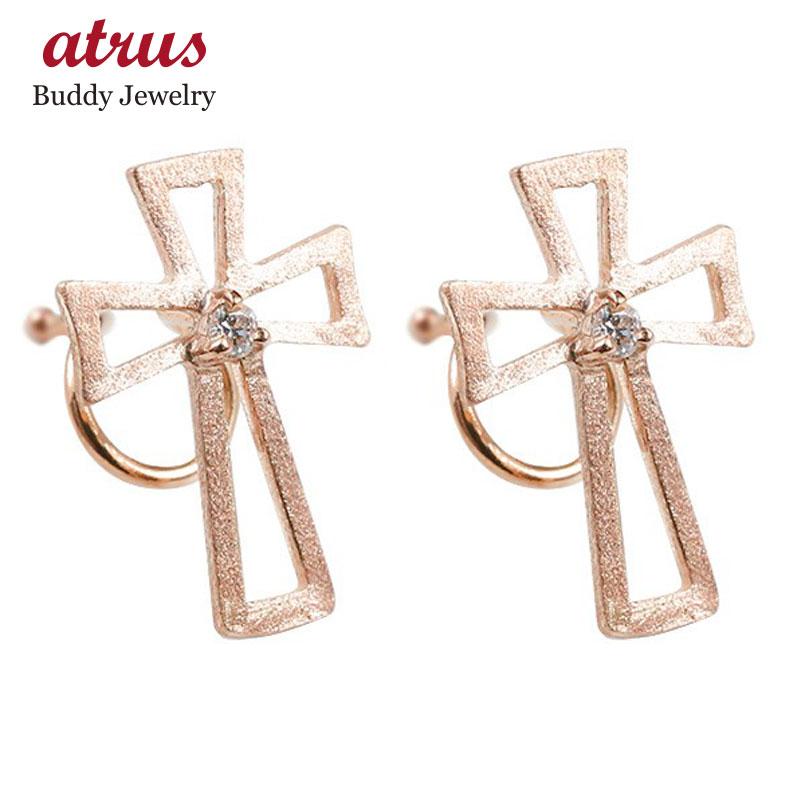 ピアス キャッチのいらないピアス ダイヤモンド ピンクゴールドk18 クロス シンプル つや消し レディース キャッチナッシャー 18金 宝石 十字架 送料無料