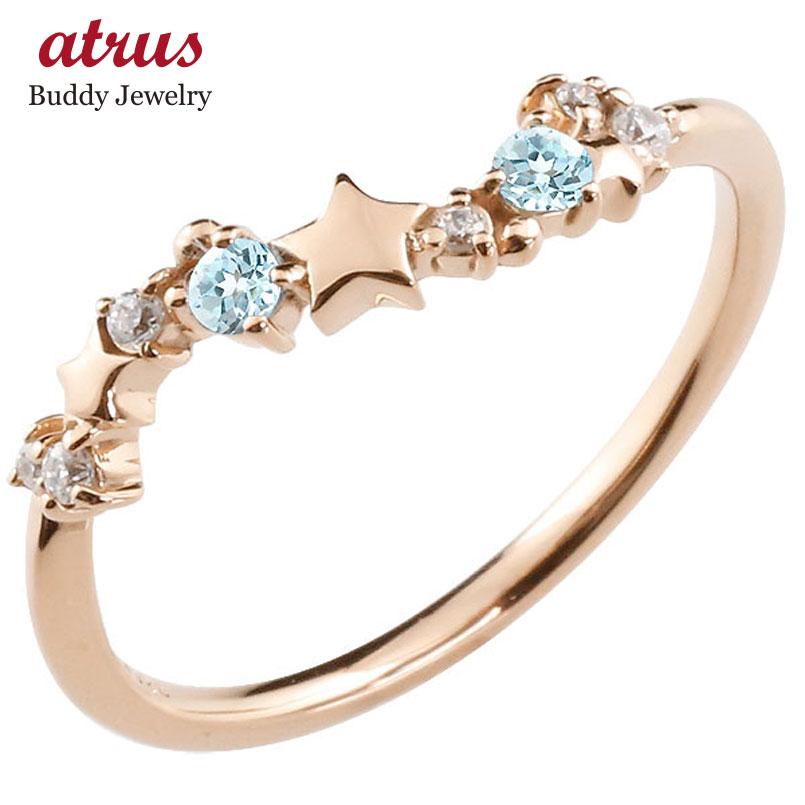 【送料無料】星 スター リング ブルートパーズ ダイヤモンド ピンクゴールドk10 ピンキーリング 指輪 華奢リング 重ね付け 10金 レディース 11月誕生石 贈り物 誕生日プレゼント ギフト ファッション お返し
