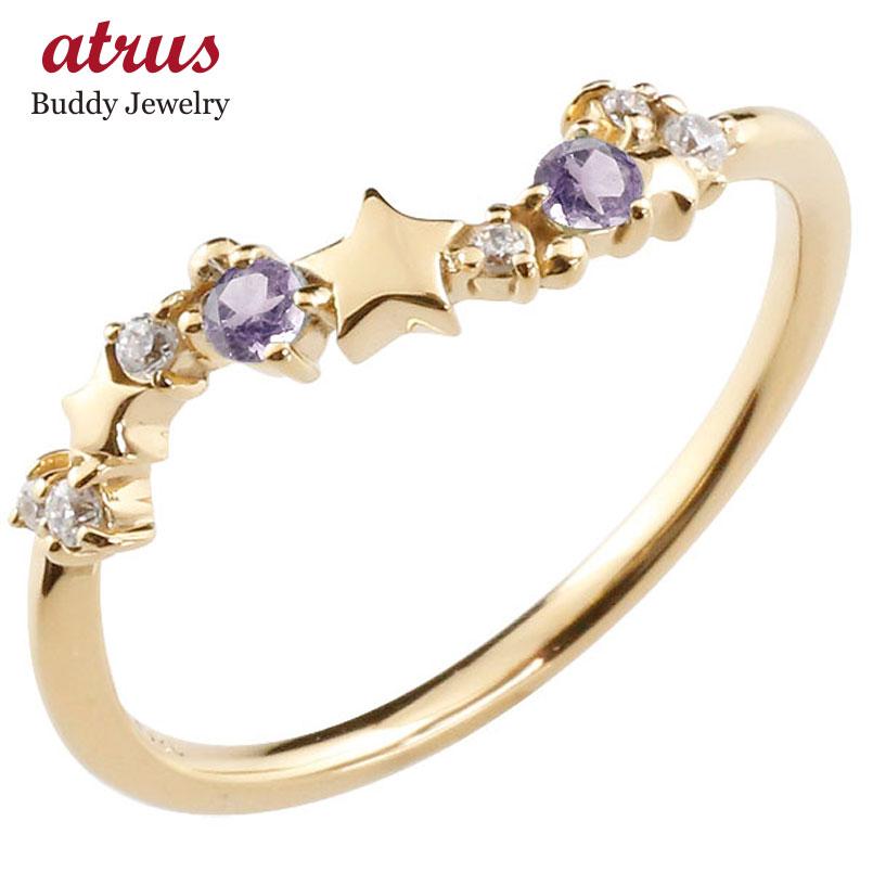 【送料無料】星 スター リング アメジスト ダイヤモンド イエローゴールドk10 ピンキーリング 指輪 華奢リング 重ね付け 10金 レディース 2月誕生石 贈り物 誕生日プレゼント ギフト ファッション お返し