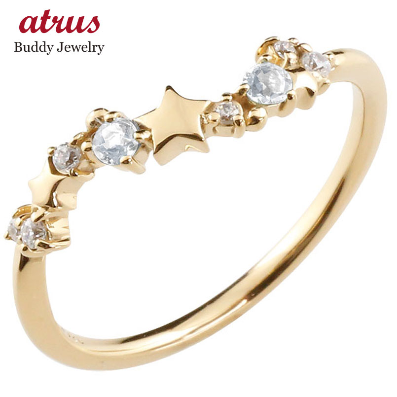 【送料無料】星 スター リング ブルームーンストーン ダイヤモンド イエローゴールドk10 ピンキーリング 指輪 華奢リング 重ね付け 10金 レディース 6月誕生石 贈り物 誕生日プレゼント ギフト ファッション お返し