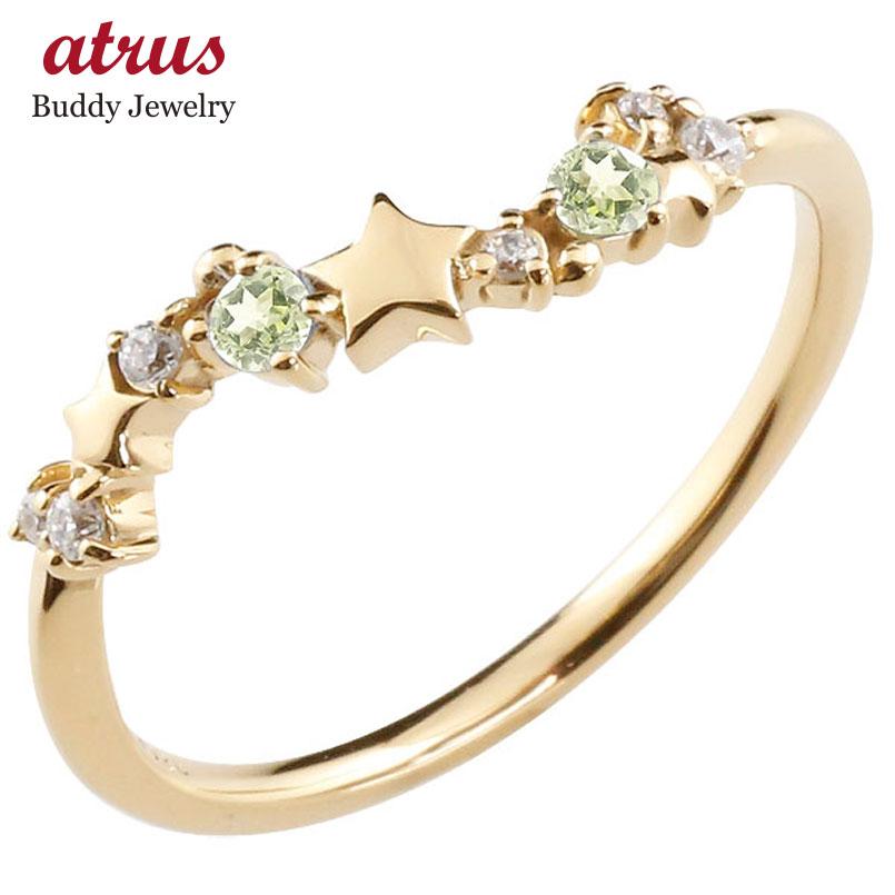 【送料無料】星 スター リング ペリドット ダイヤモンド イエローゴールドk10 ピンキーリング 指輪 華奢リング 重ね付け 10金 レディース 8月誕生石 贈り物 誕生日プレゼント ギフト ファッション お返し
