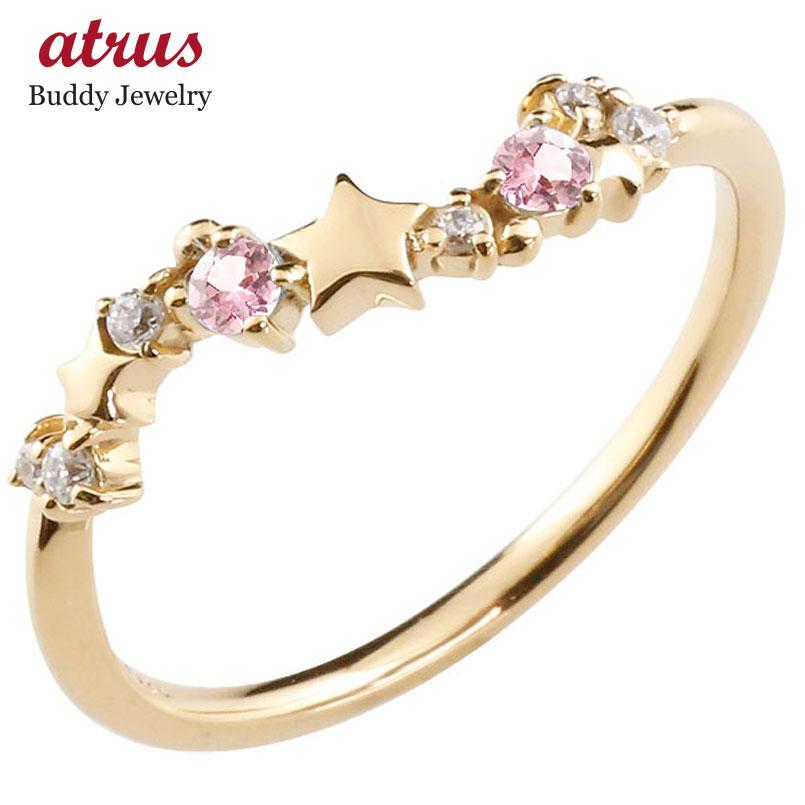 【送料無料】星 スター リング ピンクトルマリン ダイヤモンド イエローゴールドk10 ピンキーリング 指輪 華奢リング 重ね付け 10金 レディース 10月誕生石 贈り物 誕生日プレゼント ギフト ファッション お返し