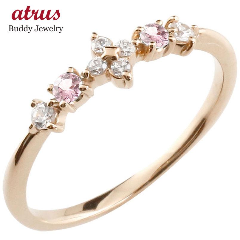 【送料無料】フラワー 花 リング ピンクトルマリン ダイヤモンド ピンクゴールドk18 ピンキーリング 指輪 華奢リング 重ね付け 18金 レディース 10月誕生石 贈り物 誕生日プレゼント ギフト ファッション お返し