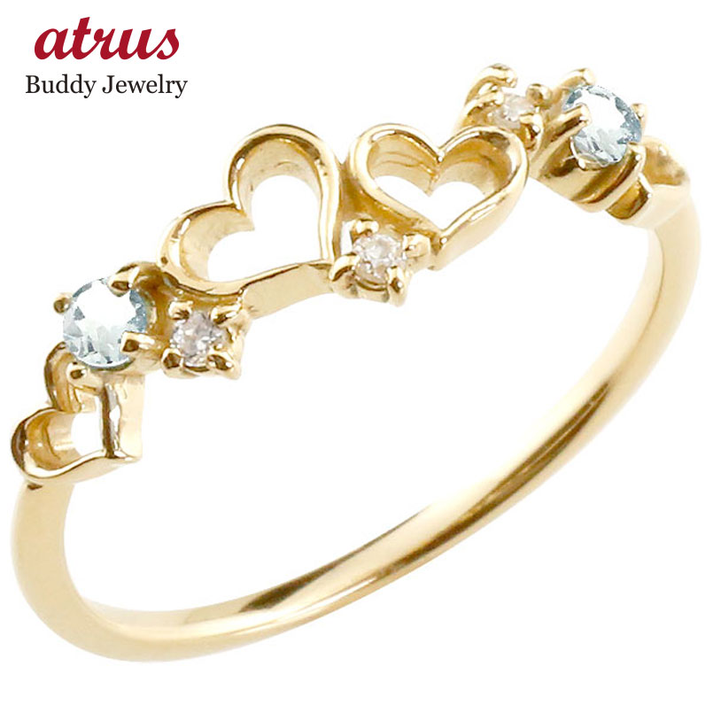 オープンハート リング アクアマリン ダイヤモンド 指輪 ピンキーリング イエローゴールドk10 華奢リング 重ね付け 10金 レディース 3月誕生石 贈り物 誕生日プレゼント ギフト ファッション お返し 妻 嫁 奥さん 女性 彼女 娘 母 祖母 パートナー 送料無料