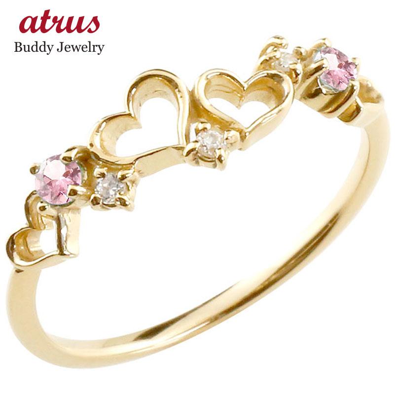 【送料無料】オープンハート リング ピンクトルマリン ダイヤモンド 指輪 ピンキーリング イエローゴールドk18 華奢リング 重ね付け 18金 レディース 10月誕生石 贈り物 誕生日プレゼント ギフト ファッション お返し