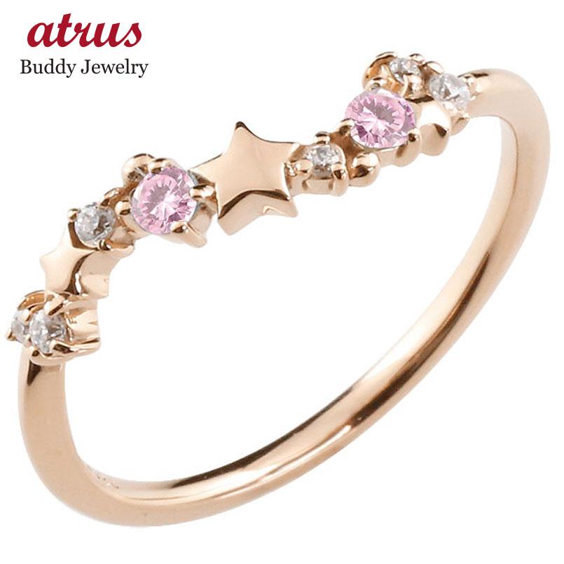 【送料無料】星 スター リング ピンクサファイア ダイヤモンド ピンクゴールドk18 ピンキーリング 指輪 華奢リング 重ね付け 18金 レディース 9月誕生石 贈り物 誕生日プレゼント ギフト ファッション お返し