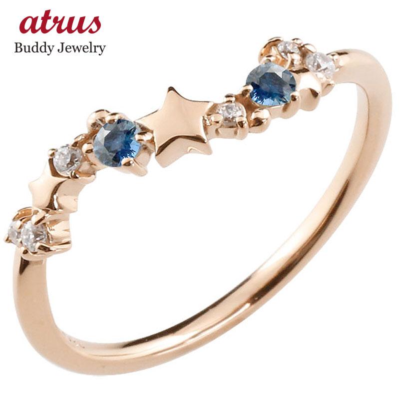 【送料無料】星 スター リング サファイア ダイヤモンド ピンクゴールドk18 ピンキーリング 指輪 華奢リング 重ね付け 18金 レディース 9月誕生石 贈り物 誕生日プレゼント ギフト ファッション お返し