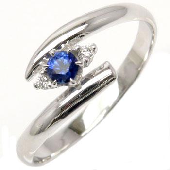 ピンキーリング サファイア ブルー ダイヤモンドリング 指輪 ホワイトゴールドk18 18金 ダイヤ 9月誕生石 ストレート 2.3 送料無料