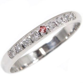 ガーネット ダイヤモンド プラチナ リング ハーフエタニティリング 指輪 1月誕生石 ダイヤ ストレート 2.3 贈り物 誕生日プレゼント ギフト ファッション 妻 嫁 奥さん 女性 彼女 娘 母 祖母 パートナー 送料無料