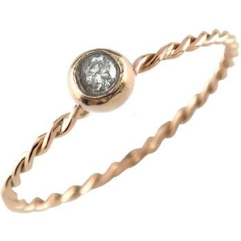 ダイヤモンドリング ピンクゴールドk18 ピンキーリング 指輪 一粒 18金 ダイヤ 4月誕生石 ストレート 贈り物 誕生日プレゼント ギフト ファッション 18k 妻 嫁 奥さん 女性 彼女 娘 母 祖母 パートナー 送料無料