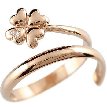 ピンキーリング クローバー ダイヤモンドリング 指輪 四葉 ピンクゴールドk18 18金 ダイヤ 4月誕生石 2.3 送料無料