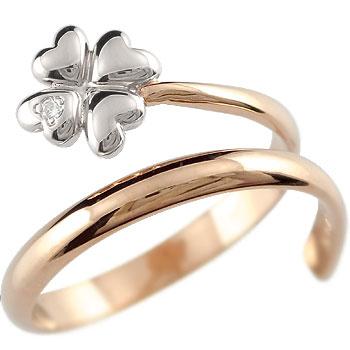 ピンキーリング クローバー ダイヤモンドリング 指輪 ピンクゴールドk18 プラチナ 18金 ダイヤ 4月誕生石 2.3 送料無料