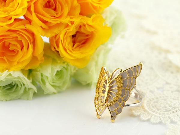 プラチナ リング 蝶 指輪 バタフライ イエローゴールドk18 コンビ 18金 ファッションリング 贈り物 誕生日プレゼント ギフト ファッション