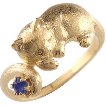 猫 アイオライト リング 指輪 ピンキーリング イエローゴールドk18 18金 ストレート ファッションリング 贈り物 誕生日プレゼント ギフト ファッション