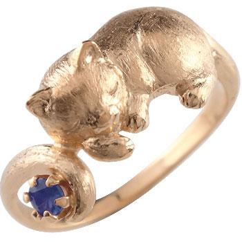 猫 アイオライト リング 指輪 ピンキーリング ピンクゴールドk18 18金 ストレート ファッションリング 贈り物 誕生日プレゼント ギフト ファッション