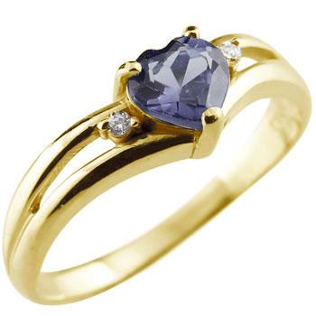 ハート リング アイオライト ダイヤモンド 指輪 イエローゴールドk18 ダイヤ 18金 ファッションリング 贈り物 誕生日プレゼント ギフト ファッション 妻 嫁 奥さん 女性 彼女 娘 母 祖母 パートナー 送料無料