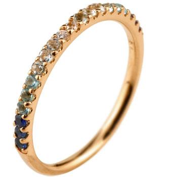 ハーフエタニティ リング サファイア ダイヤモンド ピンキーリング 指輪 ピンクゴールドk18 18金 ダイヤ 9月誕生石 ストレート ファッションリング 贈り物 誕生日プレゼント ギフト ファッション