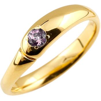 ピンクサファイア リング 指輪 ピンキーリング イエローゴールドk18 18金 シンプル 一粒 レディース 9月誕生石 ストレート ファッションリング 贈り物 誕生日プレゼント ギフト ファッション お返し