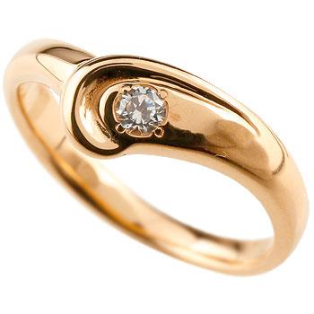ダイヤモンド リング 指輪 ダイヤリング ピンキーリング ピンクゴールドk18 18金 V字 シンプル 一粒 レディース ウェーブリング ダイヤ 4月誕生石 リング 贈り物 誕生日プレゼント ギフト 18k 妻 嫁 奥さん 女性 彼女 娘 母 祖母 パートナー 送料無料