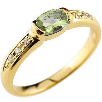 【送料無料】 ペリドット リング 指輪 ダイヤモンド イエローゴールドk18 8月誕生石 18金 ダイヤ ストレート ファッションリング 贈り物 誕生日プレゼント ギフト ファッション