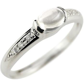 【送料無料】 ムーンストーンリングダイヤモンド 指輪プラチナリング ピンキーリング ダイヤ 6月誕生石 ストレート 贈り物 誕生日プレゼント ギフト ファッション 妻 嫁 奥さん 女性 彼女 娘 母 祖母 パートナー