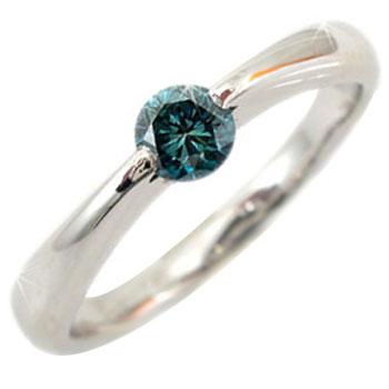 ピンキーリング エンゲージリング ブルーダイヤモンド ホワイトゴールドK18 一粒 大粒 18金 ダイヤモンドリング ダイヤ ストレート 送料無料