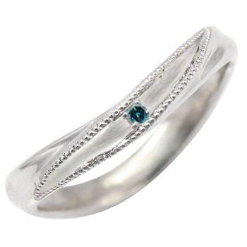 ピンキーリング ホワイトゴールドk10リング ブルーダイヤモンドリング 指輪 k10 ミル打ち ミル 10金 ダイヤ ストレート 送料無料