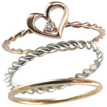 ピンキーリング リング ピンクゴールドk18 ホワイトゴールドk18 ダイヤモンド 一粒 指輪 重ね付け3本セット 18金 ダイヤ 4月誕生石 ストレート 送料無料