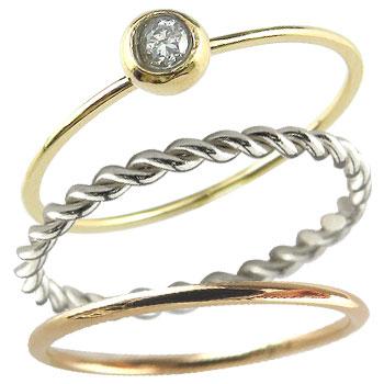 ピンキーリング リング イエローゴールド ホワイトゴールド ピンクゴールド k18 ダイヤモンド 指輪 華奢 重ね付け3本セット 18金 ダイヤ 4月誕生石 ストレート