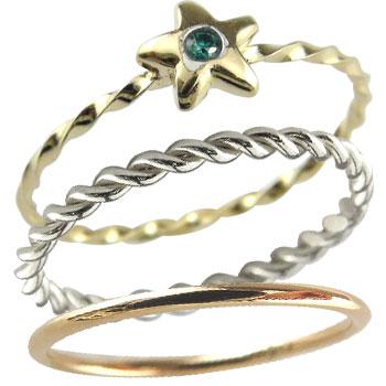 ピンキーリング イエローゴールドk18 ホワイトゴールドk18 ピンクゴールドk18 ブルーダイヤモンド 一粒 指輪 3本セット 18金 ダイヤ 4月誕生石 ストレート