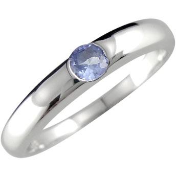 ピンキーリング タンザナイト ホワイトゴールドk18 指輪 カラーストーンリング 18金 ストレート 宝石 送料無料