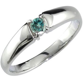ピンキーリング 指輪 ブルーダイヤモンド リング 一粒 指輪 ホワイトゴールドk18 18金 ダイヤモンドリング ダイヤ ストレート 送料無料