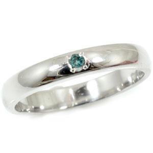 ピンキーリング プラチナリング ブルーダイヤモンド 一粒 指輪 ダイヤモンドリング ダイヤ ストレート 送料無料