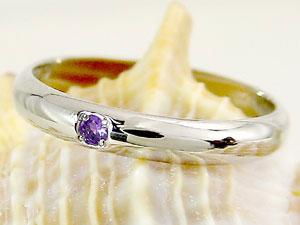 ピンキーリング アメジスト 指輪 刻印 2月誕生石 ホワイトゴールドk18 ばぁばリング お誕生日 敬老の日 長寿のお祝い 18金 ストレート 2.3 送料無料