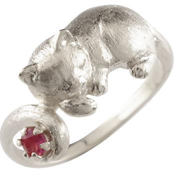 ピンキーリング 猫 ルビー リング 指輪 ホワイトゴールドk18 7月誕生石 18金 ストレート 送料無料