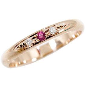 ピンキーリング ルビー ダイヤモンドリング ピンクゴールドk18 指輪 7月誕生石 18金 ダイヤ ストレート 2.3 宝石 送料無料