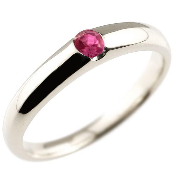 ルビー リング 指輪 ピンキーリング 7月誕生石 ホワイトゴールドk18 18金 ストレート 宝石 送料無料