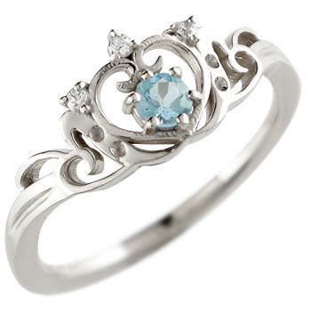 ピンキーリング ティアラ リング 指輪ダイヤモンド ホワイトゴールドk18 18金 ダイヤ 4月誕生石 ストレート 王冠 クラウン プリンセス 宝石 送料無料