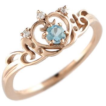 ピンキーリング ティアラ リング 指輪ダイヤモンド ピンクゴールドk18 18金 ダイヤ 4月誕生石 ストレート 王冠 クラウン プリンセス 宝石 送料無料