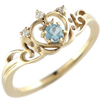 ピンキーリング ティアラ リング 指輪ダイヤモンド イエローゴールドk18 18金 ダイヤ 4月誕生石 ストレート 王冠 クラウン プリンセス 宝石 送料無料