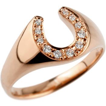 ピンキーリング 馬蹄 ダイヤモンド 指輪 ホースシュー ダイヤ ピンクゴールドk18 18金 ダイヤモンドリング 蹄鉄 ストレート バテイ 送料無料