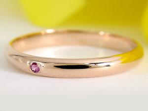 ピンキーリング ルビー 指輪 刻印 7月誕生石 ピンクゴールドk18 ばぁばリング お誕生日 敬老の日 長寿のお祝い 18金 ストレート 2.3 送料無料