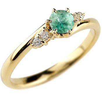 エメラルド ダイヤモンド リング 指輪 一粒 大粒 イエローゴールドK18 ストレート エンゲージリング 婚約指輪 18金 宝石 送料無料