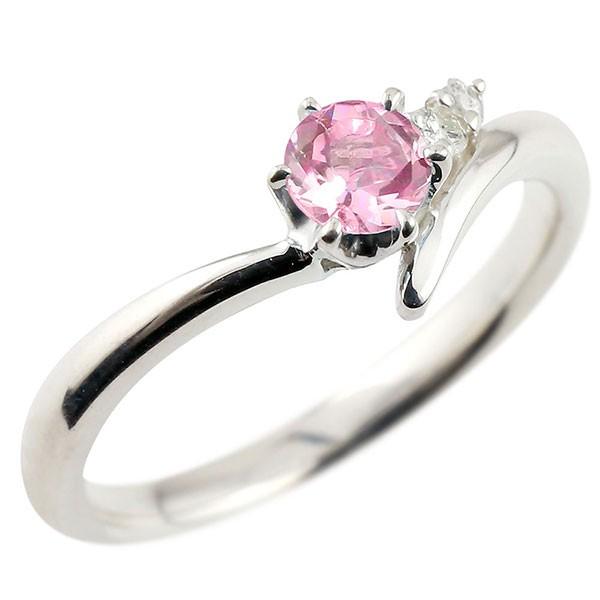ピンクサファイア ホワイトゴールドk10リング ダイヤモンド 指輪 ピンキーリング 一粒 大粒 k10 レディース 9月誕生石 宝石 送料無料