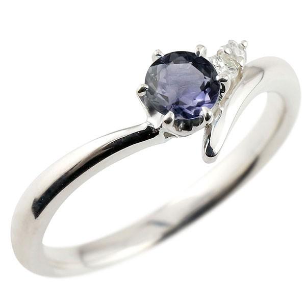 アイオライト ホワイトゴールドk18リング ダイヤモンド 指輪 ピンキーリング 一粒 大粒 k18 レディース 宝石 送料無料