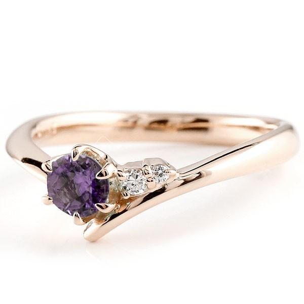 アメジスト ピンクゴールドk18リング ダイヤモンド 指輪 ピンキーリング 一粒 大粒 k18 レディース 2月誕生石 宝石 送料無料