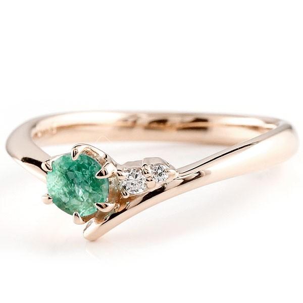 エメラルド ピンクゴールドk10リング ダイヤモンド 指輪 ピンキーリング 一粒 大粒 k10 レディース 5月誕生石 宝石 送料無料