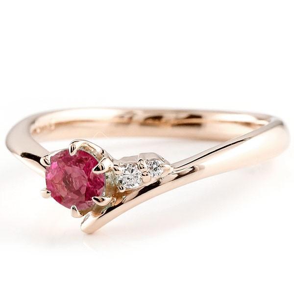 ルビー ピンクゴールドk10リング ダイヤモンド 指輪 ピンキーリング 一粒 大粒 k10 レディース 7月誕生石 宝石 送料無料