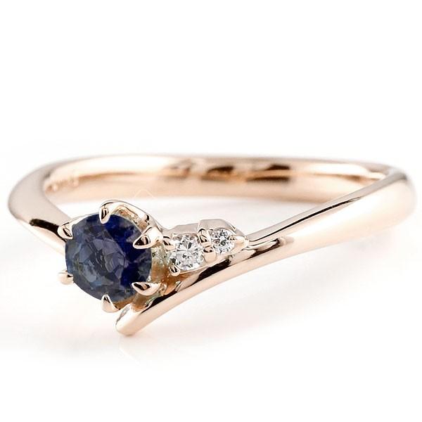 ブルーサファイア ピンクゴールドk10リング ダイヤモンド 指輪 ピンキーリング 一粒 大粒 k10 レディース 9月誕生石 宝石 送料無料