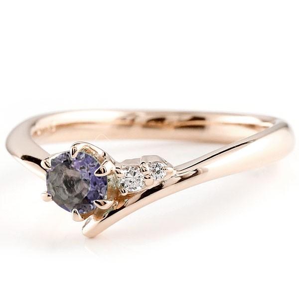 アイオライト ピンクゴールドk18リング ダイヤモンド 指輪 ピンキーリング 一粒 大粒 k18 レディース 宝石 送料無料
